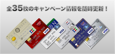 35-credit-cards