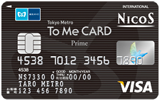 to-me-card-prime